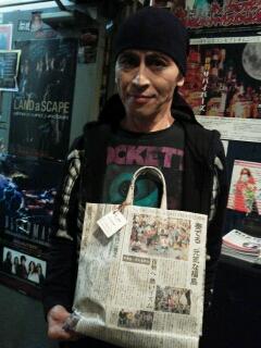 新聞バッグって知ってる?